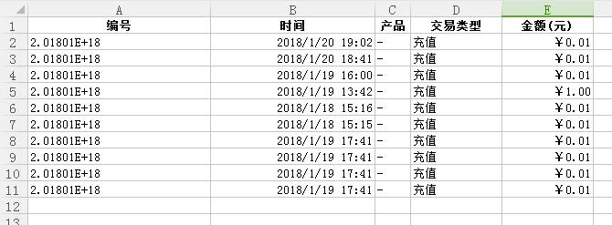 QQ图片20180122224557.png